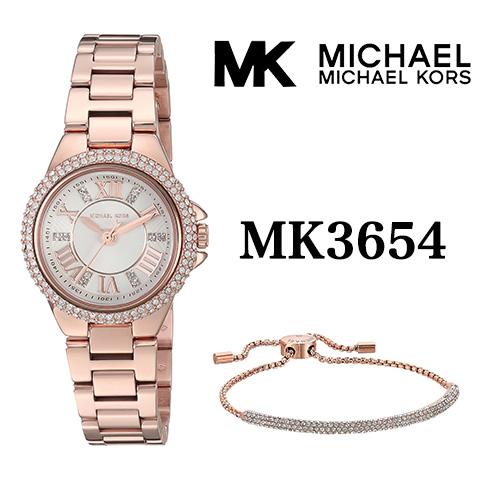マイケルコース 時計 マイケルコース 腕時計 レディース MK3654 Michael Kors インポート MK3252 MK4292 MK4291 MK3253 同シリーズ 海外取寄せ 送料無料 2017最新作