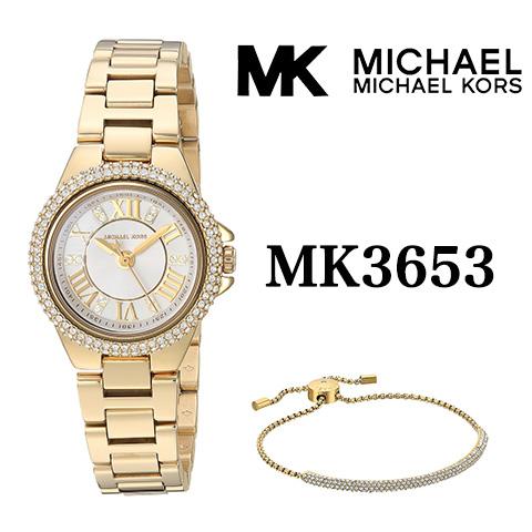 マイケルコース 時計 マイケルコース 腕時計 レディース MK3653 Michael Kors インポート MK3252 MK4292 MK4291 MK3253 MK3654 同シリーズ 海外取寄せ 送料無料 2017最新作