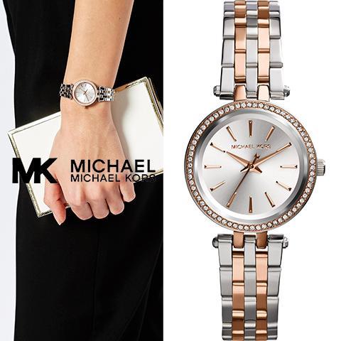 77a03262f9db マイケルコース 時計 TENDENCE マイケルコース MICHAEL KORS 腕時計 ...
