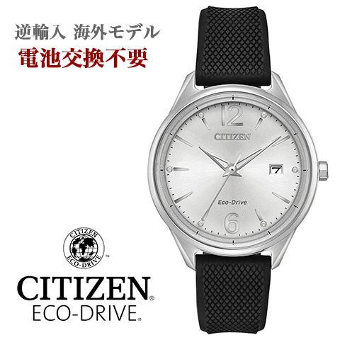 シチズン エコドライブ シチズン ソーラー時計 シチズン 腕時計 ウォッチ レディース 逆輸入 海外モデル CITIZEN ECO DRIVE FE6100-16A 海外取寄せ 送料無料