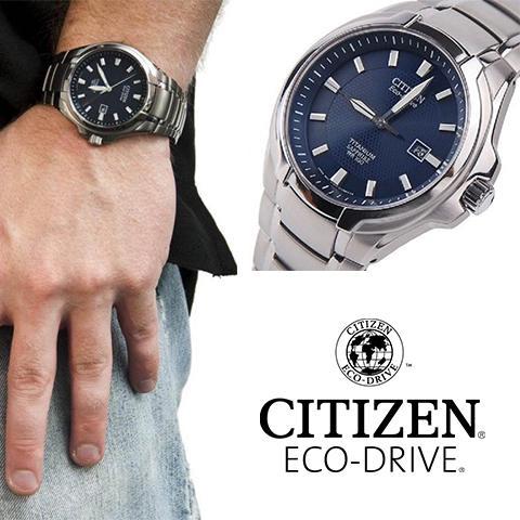 チタン製 シチズン エコドライブ シチズン ソーラー時計 シチズン 腕時計 ウォッチ メンズ 逆輸入 海外モデル CITIZEN ECO DRIVE BM7170-53L 海外取寄せ 送料無料