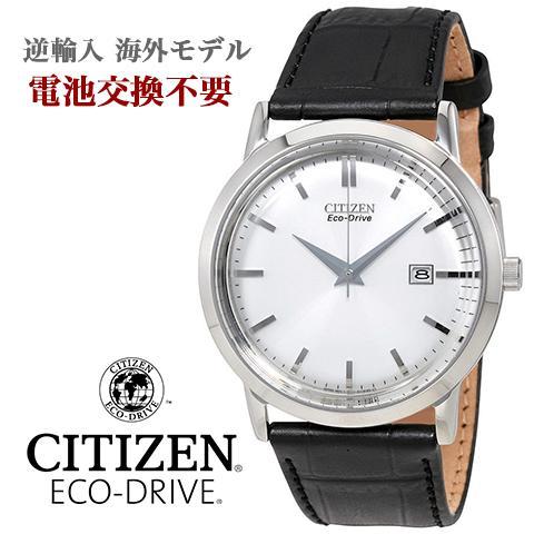 シチズン エコドライブ シチズン ソーラー時計 シチズン 腕時計 ウォッチ メンズ 逆輸入 海外モデルCITIZEN ECO DRIVE BM7190-05A 海外取寄せ 送料無料