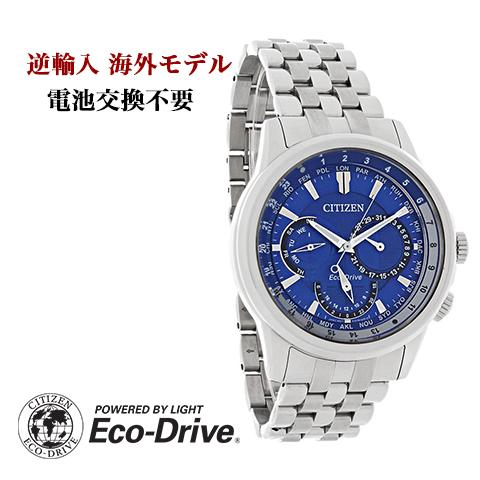 シチズン エコドライブ シチズン ソーラー時計 シチズン 腕時計 ウォッチ メンズ 逆輸入 海外モデル CITIZEN ECO DRIVE BU2021-51L 海外取寄せ 送料無料
