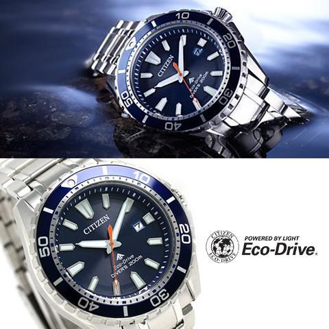 シチズン エコドライブ シチズン ソーラー時計 シチズン 腕時計 ウォッチ メンズ 逆輸入 海外モデルCITIZEN ECO DRIVE BN0191-55L 海外取寄せ 送料無料