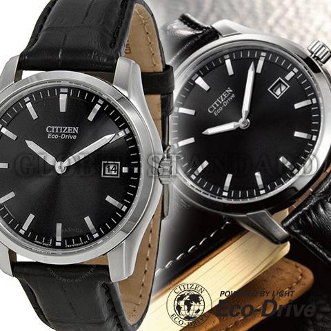 シチズン エコドライブ シチズン 腕時計 ウォッチ メンズ 逆輸入 海外モデル ソーラー時計 CITIZEN ECO DRIVE AU1040-08E 海外取寄せ 送料無料