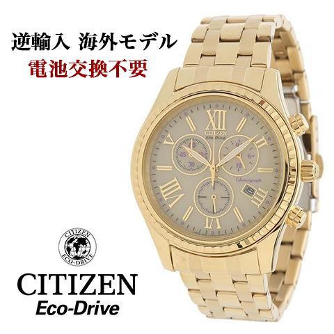 シチズン エコドライブ シチズン 腕時計 ウォッチ メンズ 逆輸入 海外モデル ソーラー時計 CITIZEN ECO DRIVE FB1362-59P 海外取寄せ 送料無料