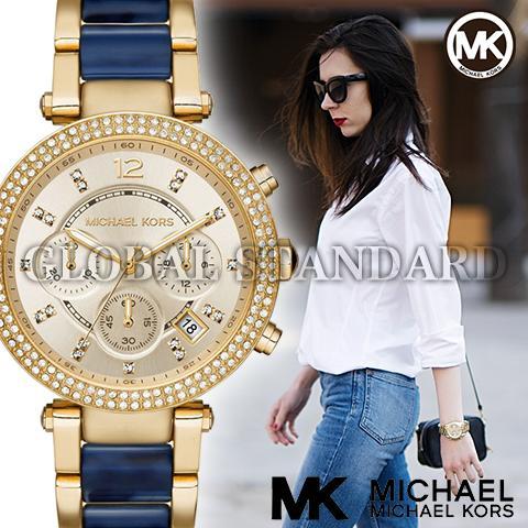 マイケルコース 時計 マイケルコース 腕時計 レディース MK6238 インポート MK6169 MK6138 MK2384 MK2280 MK5632 MK2293 MK2297 MK2281 MK5633 MK2249 MK5354 MK5353 MK5491 MK5688 MK5896 同シリーズ