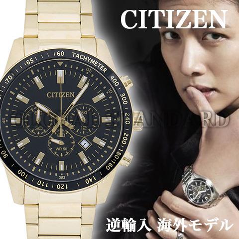 シチズン 時計 シチズン 腕時計 CITIZEN ウォッチ メンズ 逆輸入 海外モデル イエローゴールド シャンパン AN8072-58E 海外取寄せ 送料無料