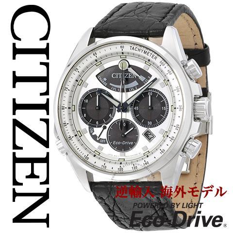 シチズン エコドライブ シチズン ソーラー時計 シチズン 腕時計 ウォッチ メンズ 逆輸入 海外モデル CITIZEN ECO DRIVE AV0060-00A 海外取寄せ 送料無料