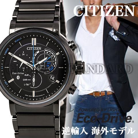 シチズン エコドライブ シチズン ソーラー時計 シチズン 腕時計 ウォッチ メンズ 逆輸入 海外モデル CITIZEN ECO DRIVE BZ1005-51E 海外取寄せ 送料無料