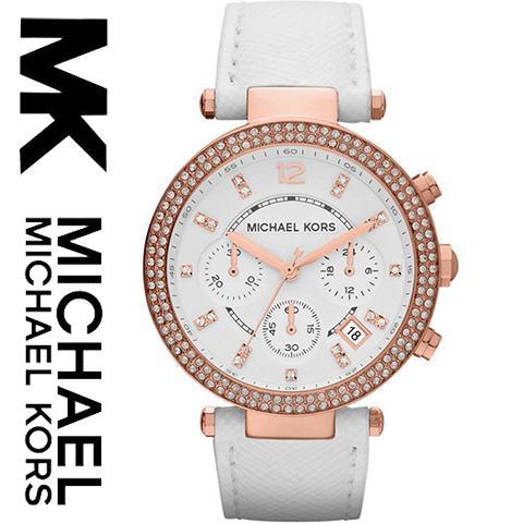 マイケルコース 時計 マイケルコース 腕時計 レディース MK2281 Michael Kors インポート MK2280 MK5632 MK2293 MK2297 MK2281 MK5633 MK2249 MK5354 MK5353 MK5491 MK5688 MK5896 同シリーズ 海外取寄せ 送料無料