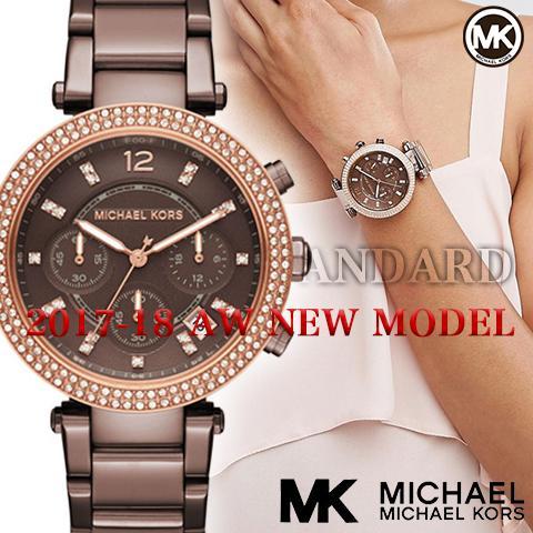 マイケルコース 時計 マイケルコース 腕時計 レディース MK6378 インポート MK5632 MK2293 MK2297 MK2281 MK5633 MK2249 MK5354 MK5353 MK5491 MK5688 MK5896 MK2280 MK6435 同シリーズ