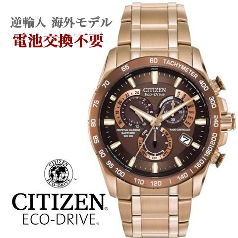 シチズン エコドライブ シチズン ソーラー時計 シチズン 腕時計 ウォッチ メンズ 逆輸入 海外モデル パーペチュアル クロノ CITIZEN ECO DRIVE AT4106-52X 海外取寄せ 送料無料