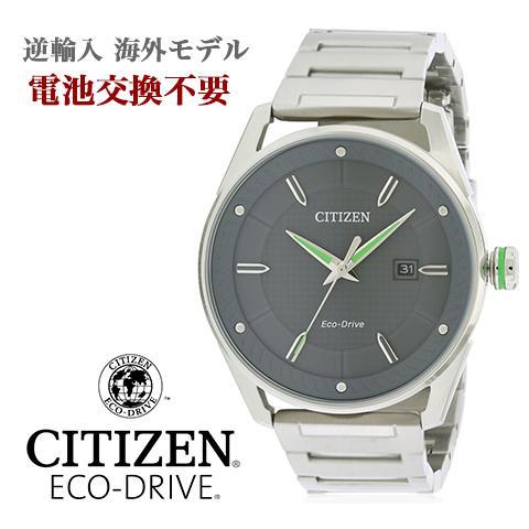 シチズン エコドライブ シチズン ソーラー時計 シチズン 腕時計 ウォッチ メンズ 逆輸入 海外モデル CITIZEN ECO DRIVE BM6980-59H 海外取寄せ 送料無料
