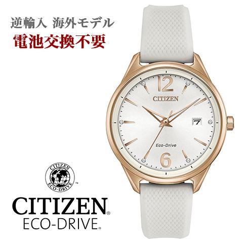 シチズン エコドライブ シチズン ソーラー時計 シチズン 腕時計 ウォッチ レディース 逆輸入 海外モデル CITIZEN ECO DRIVE FE6103-00A 海外取寄せ 送料無料