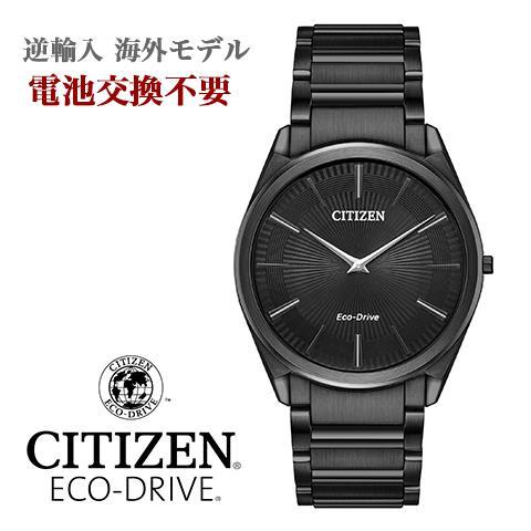 シチズン エコドライブ シチズン ソーラー時計 シチズン 腕時計 ウォッチ メンズ 逆輸入 海外モデルCITIZEN ECO DRIVE AR3075-51E 海外取寄せ 送料無料