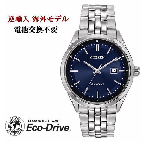 シチズン エコドライブ シチズン ソーラー時計 シチズン 腕時計 ウォッチ メンズ 逆輸入 海外モデル CITIZEN ECO DRIVE BM7251-53L 海外取寄せ 送料無料
