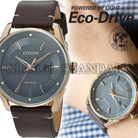 シチズン エコドライブ シチズン 腕時計 ウォッチ メンズ 逆輸入 海外モデル ソーラー時計 CITIZEN ECO DRIVE BM6983-00H 海外取寄せ 送料無料