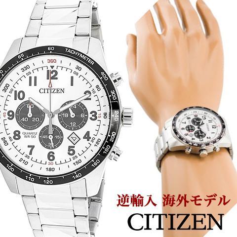 シチズン 時計 シチズン 腕時計 CITIZEN ウォッチ メンズ 逆輸入 海外モデル シルバーブラック AN8160-52A 海外取寄せ 送料無料