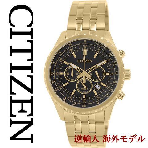 シチズン 時計 シチズン 腕時計 CITIZEN ウォッチ メンズ 逆輸入 海外モデル イエローゴールド シャンパン AN8062-51E 海外取寄せ 送料無料