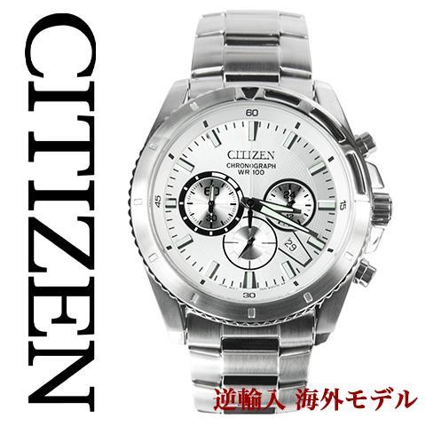 シチズン 時計 シチズン 腕時計 CITIZEN ウォッチ メンズ 逆輸入 海外モデル シルバー AN8010-55A 海外取寄せ 送料無料