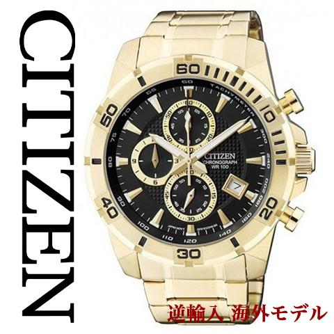 シチズン 時計 シチズン 腕時計 CITIZEN ウォッチ メンズ 逆輸入 海外モデル イエローゴールド シャンパン AN3492-50E 海外取寄せ 送料無料