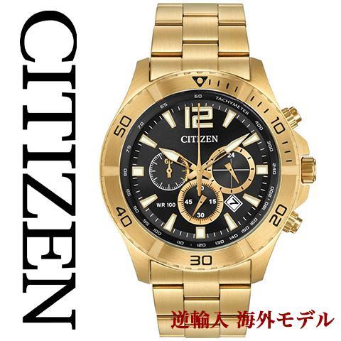 シチズン 時計 シチズン 腕時計 CITIZEN ウォッチ メンズ 逆輸入 海外モデル イエローゴールド シャンパン AN8122-51E 海外取寄せ 送料無料