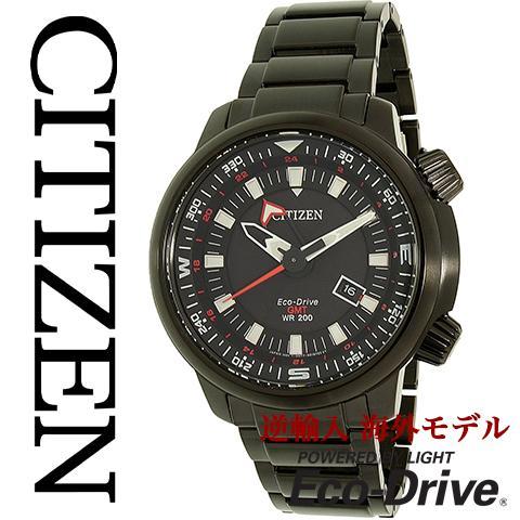 シチズン エコドライブ シチズン ソーラー時計 シチズン 腕時計 ウォッチ メンズ 逆輸入 海外モデル CITIZEN ECO DRIVE BJ7085-50E 海外取寄せ 送料無料