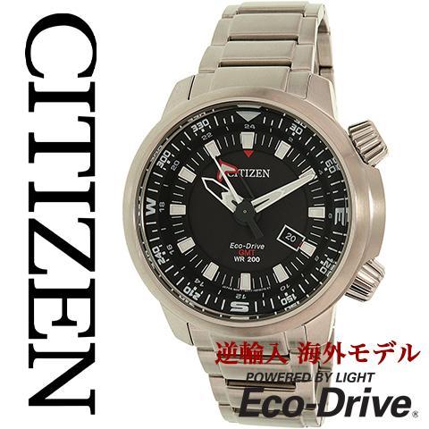 シチズン エコドライブ シチズン ソーラー時計 シチズン 腕時計 ウォッチ メンズ 逆輸入 海外モデル CITIZEN ECO DRIVE BJ7080-53E 海外取寄せ 送料無料
