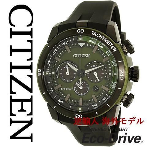 シチズン エコドライブ シチズン ソーラー シチズン 腕時計 ウォッチ メンズ 逆輸入 海外モデル CITIZEN ECO DRIVE CA4156-01W 海外取寄せ 送料無料