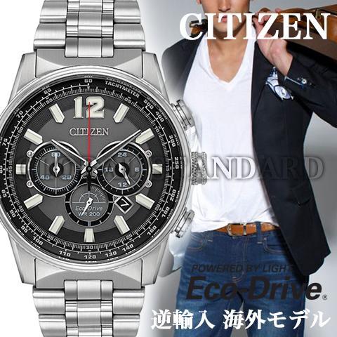 シチズン エコドライブ シチズン ソーラー時計 シチズン 腕時計 ウォッチ メンズ 逆輸入 海外モデル CITIZEN ECO DRIVE CA4370-52E 海外取寄せ 送料無料