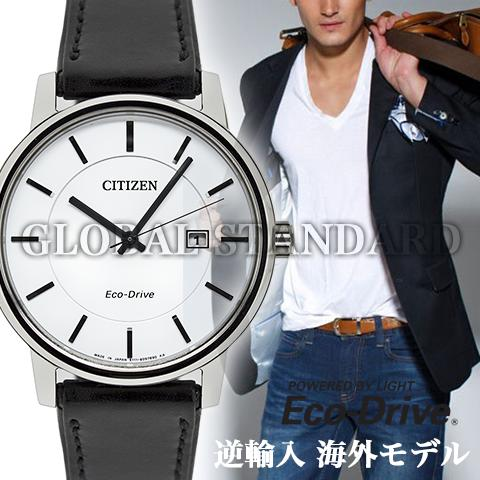 シチズン エコドライブ シチズン ソーラー時計 シチズン 腕時計 ウォッチ メンズ 逆輸入 海外モデル CITIZEN ECO DRIVE BM6750-08A 海外取寄せ 送料無料