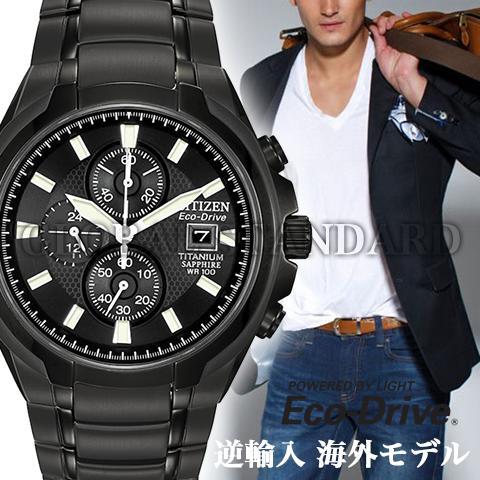 シチズン エコドライブ シチズン ソーラー時計 シチズン 腕時計 ウォッチ メンズ 逆輸入 海外モデル CITIZEN ECO DRIVE CA0265-59E 海外取寄せ 送料無料