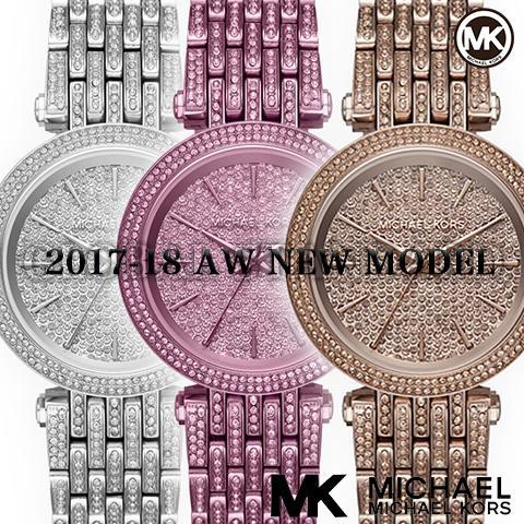 マイケルコース 時計 マイケルコース 腕時計 レディース MK3782 MK3779 MK3806 インポート 2017-18秋冬最新作 海外取寄せ  パープル