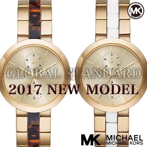 マイケルコース 時計 マイケルコース 腕時計 レディース MK6471 MK6472 インポート MK2574 MK2573 MK6408 MK6409 MK6407 MK6410 MK2575 同シリーズ べっ甲風 海外取寄せ 送料無料
