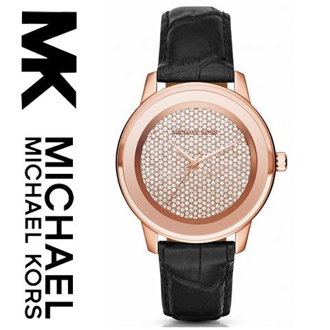 マイケルコース 時計 マイケルコース 腕時計 レディース MK2456 インポート MK6353 MK2456 MK2455 MK2457 MK6245 MK6244 MK6329 MK6209 MK6210 MK5996 同シリーズ 海外取寄せ 送料無料