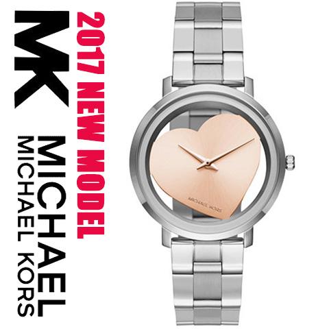 マイケルコース 時計 マイケルコース 腕時計 レディース MK3620 Michael Kors インポート MK3622 同シリーズ シルバー ハートマーク 2017最新作 海外取寄せ 送料無料