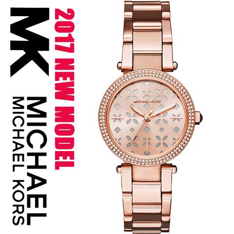 マイケルコース 時計 腕時計 レディース MK6470 インポート MK6364 MK2280 MK5632 MK2293 MK2297 MK2281 MK5633 MK2249 MK5354 MK5353 MK5491 MK5688 MK5896 MK6483 MK6469 同シリーズ 海外取寄せ
