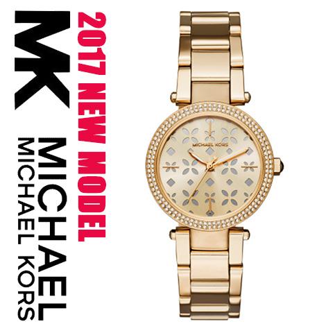 マイケルコース 時計 腕時計 レディース MK6469 インポート MK6364 MK2280 MK5632 MK2293 MK2297 MK2281 MK5633 MK2249 MK5354 MK5353 MK5491 MK5688 MK5896 MK6483 MK6470 同シリーズ 海外取寄せ
