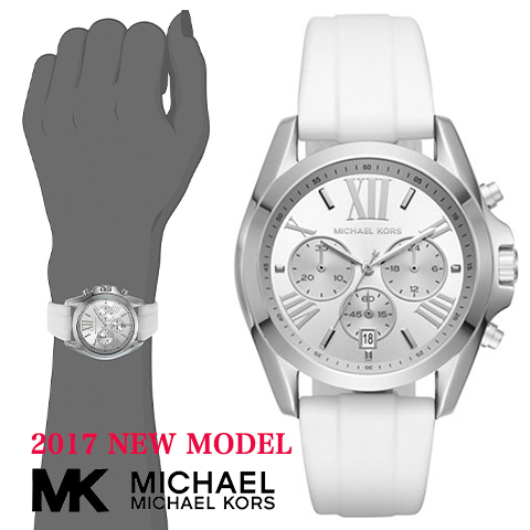 マイケルコース 時計 マイケルコース 腕時計 レディース MK2651 インポート MK5924 MK5951 MK5743 MK6099 MK5722 MK5696 MK5605 MK5550 MK5502 MK5952 MK5503 MK6268 MK6269 MK6398 MK2650 同シリーズ
