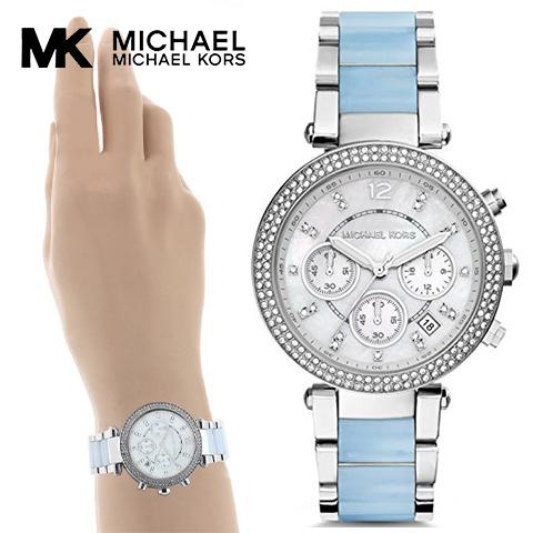 マイケルコース Michael Kors 腕時計 時計 MK6138 取寄せ 送料無料 インポート MK5896 MK6169 MK2384 MK2280 MK5632 MK2293 MK2297 MK2281 MK5633 MK2249 MK5354 MK5353 MK5491 MK5688 同シリーズ あす楽 送料無料