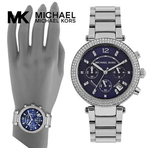 マイケルコース 時計 マイケルコース 腕時計 レディース MK6117 Michael Kors インポート MK2293 MK2280 MK2297 MK2281 MK5633 MK2249 MK5354 MK5353 MK5491 MK5688 MK5632 MK5896 同シリーズ
