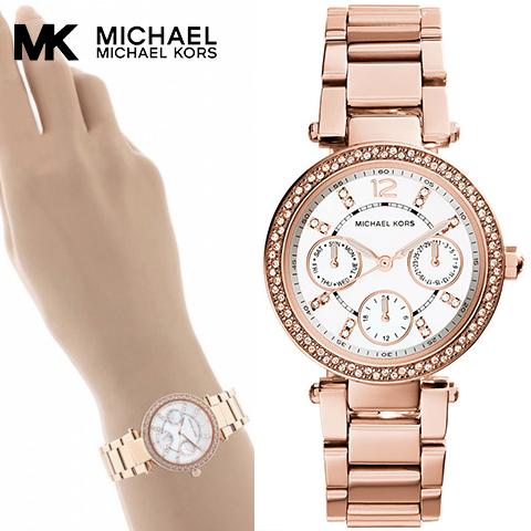マイケルコース 時計 マイケルコース 腕時計 レディース MK5616 インポート MK5701 MK2280 MK5632 MK2293 MK2297 MK2281 MK5633 MK2249 MK5354 MK5353 MK5491 MK5688 MK5896 同シリーズ 海外取寄せ 送料無料