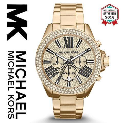 【2015最新作】【海外取寄せ】【人気上昇ブランド】マイケルコース Michael Kors 腕時計 時計 MK6095【セレブ】【ブランド】【インポート】【ゴールド】MK6096 MK6097 MK5961 同シリーズ