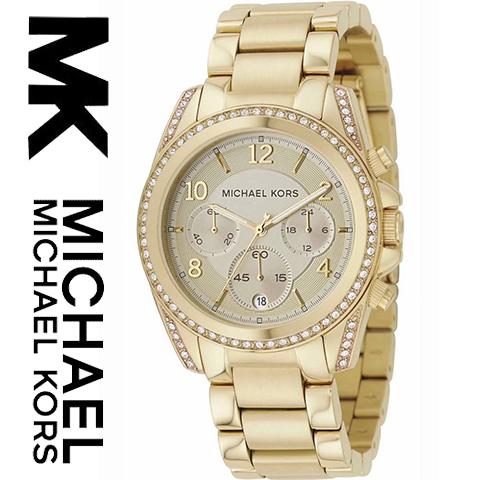 【海外取寄せ】マイケルコース Michael Kors 腕時計 MK5166【セレブ】【ブランド】【インポート】 MK5263 MK5165 MK6092 MK5614 MK5943 MK6093 MK6094 同シリーズ