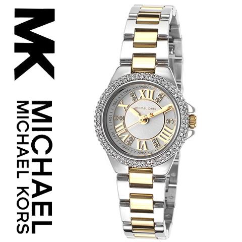 【海外取寄せ】マイケルコース Michael Kors 腕時計 ウォッチ MK3260【セレブ】【ブランド】【インポート】
