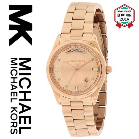 【海外取寄せ】マイケルコース Michael Kors 腕時計 腕時計 MK6071【セレブ】【ブランド】【インポート】 MK6070 MK6067 MK6078 MK6069 MK2374 MK6103 MK6051 同シリーズ