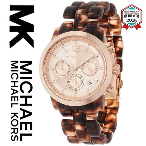 【2015最新作】【海外取寄せ】マイケルコース Michael Kors 腕時計 時計 ウォッチ MK6199【セレブ】【ブランド】【インポート】