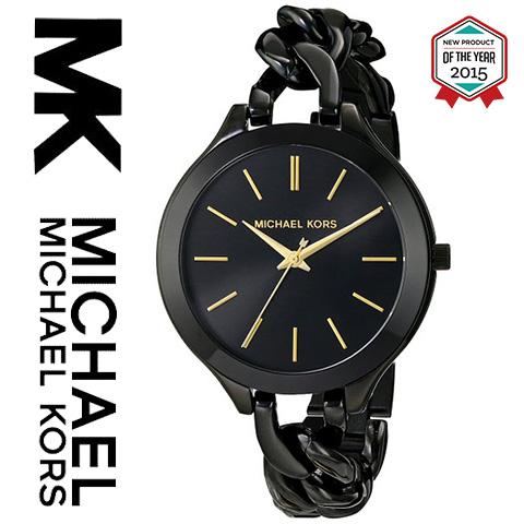 【海外取寄せ】マイケルコース Michael Kors 腕時計 時計MK3317【セレブ】【ブランド】【インポート】MK3222 MK3279 MK2273 MK3264 MK4295 MK3265 MK3179 MK3197 MK3178 MK4285 MK4284 同シリーズ