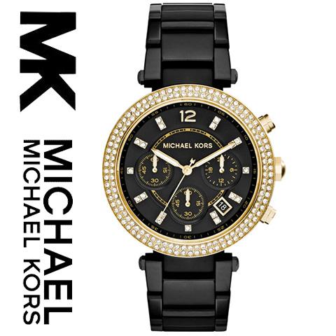 【海外取寄せ】【2015NEWモデル】【送料無料】マイケルコース Michael Kors 腕時計 時計 MK6107【インポート】MK6138 MK2384 MK2280 MK5632 MK2293 MK2297 MK2281 MK5633 MK2249 MK5354 MK5353 MK5491 MK5688 MK5896 同シリーズ